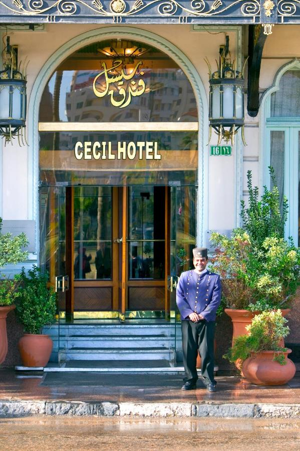 is the cecil hotel still open