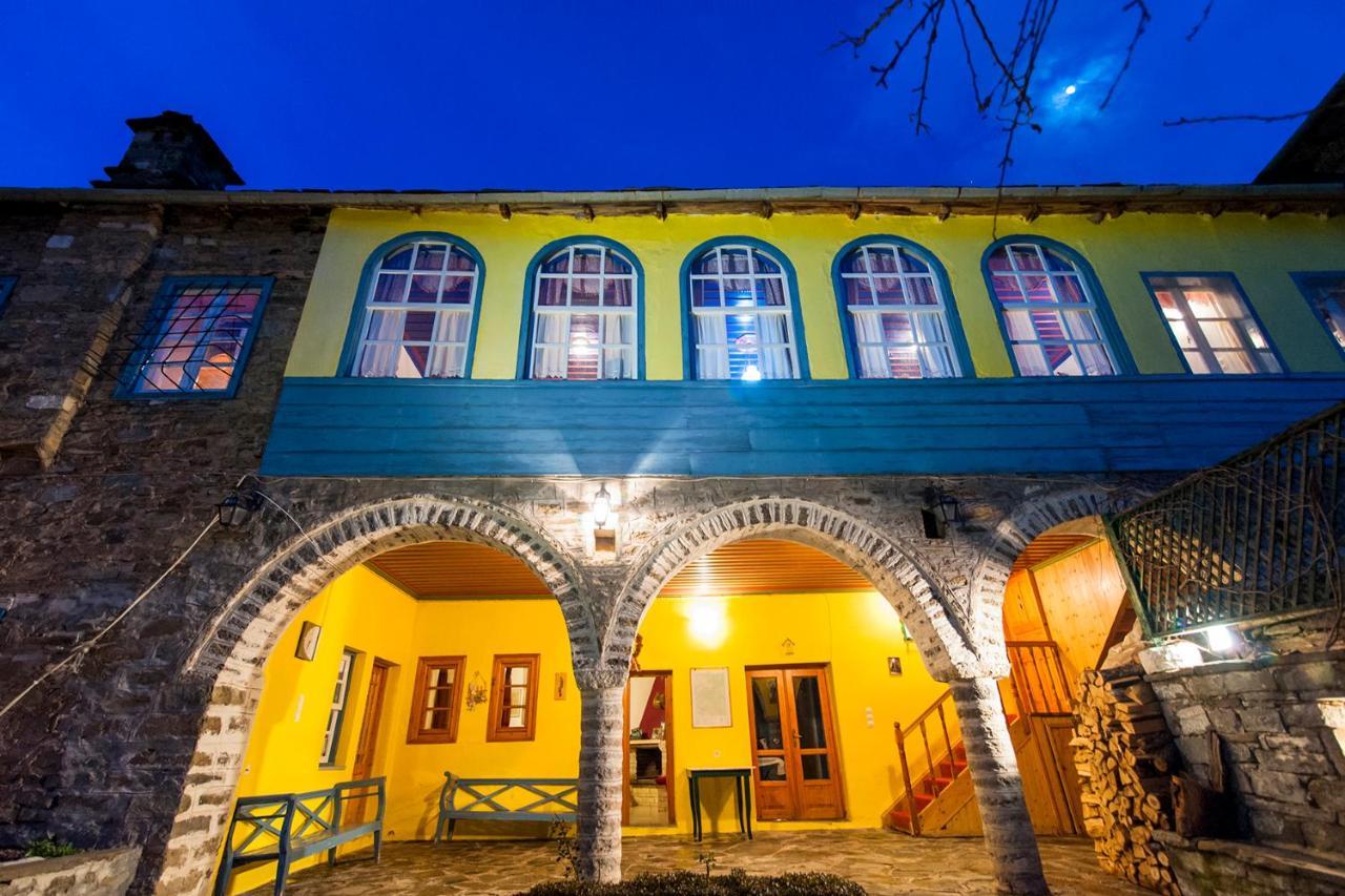 Гостевой дом  Archontiko 1787