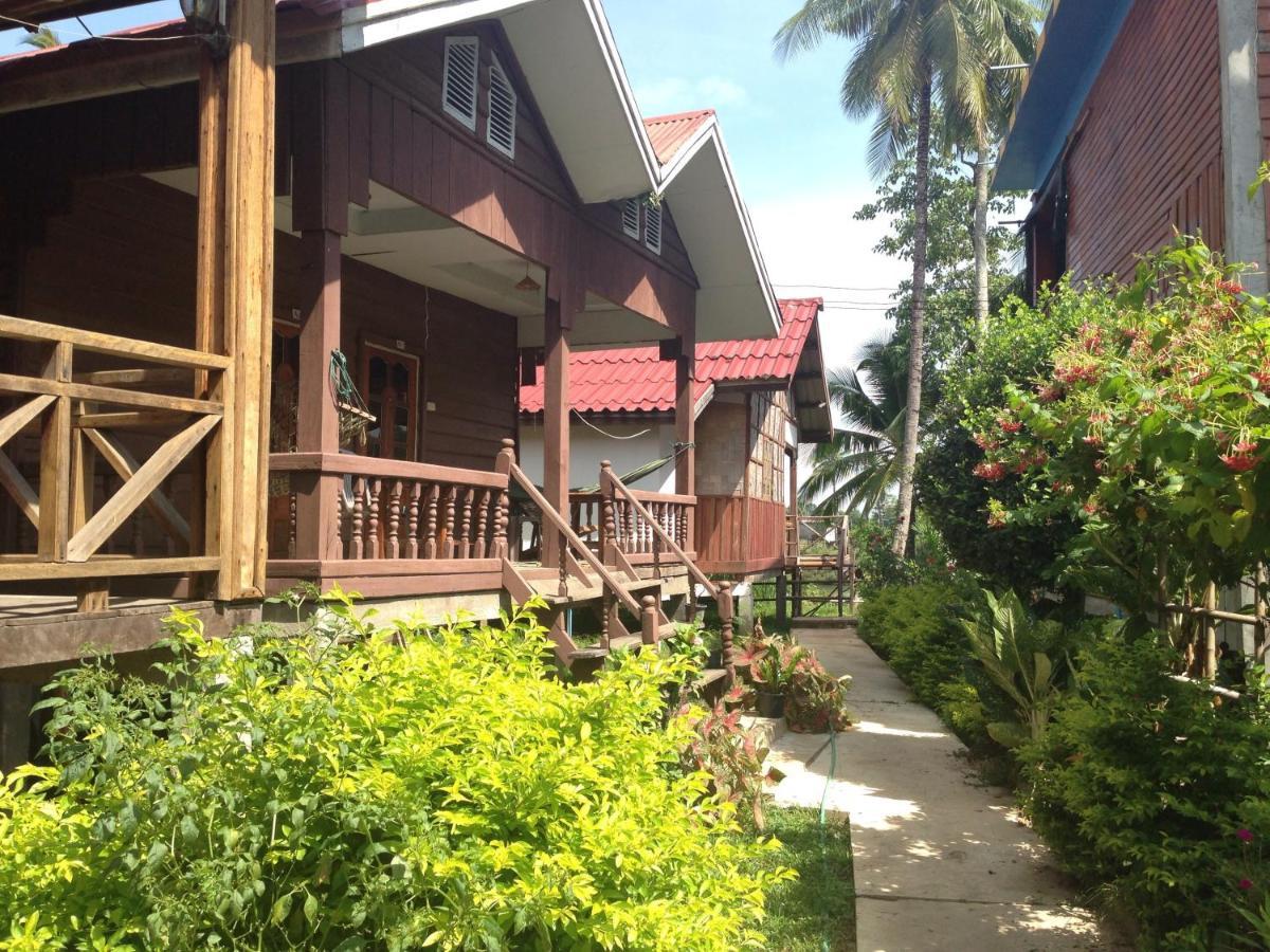 Khao Paeng Guesthouse