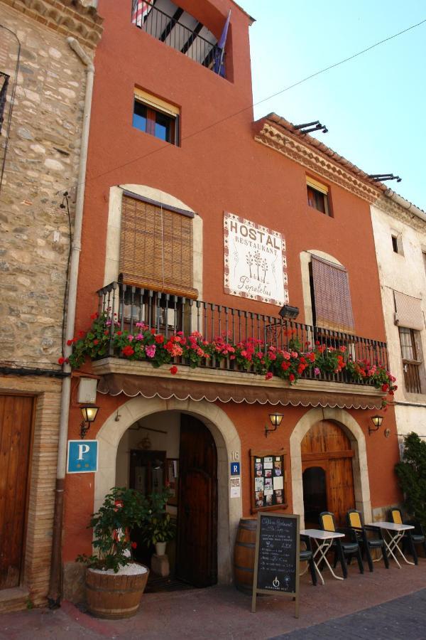 Гостевой дом  Hostal Populetus