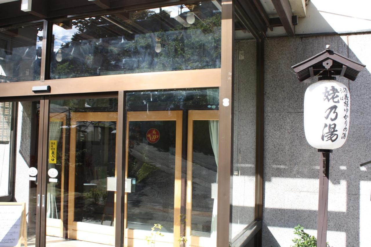 記念日におすすめのレストラン・鳴子温泉 義経ゆかりの湯 姥乃湯の写真4