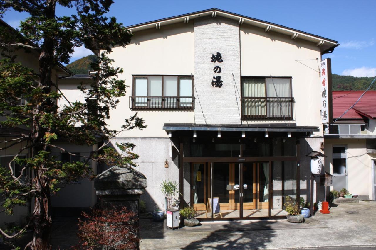 記念日におすすめのレストラン・鳴子温泉 義経ゆかりの湯 姥乃湯の写真5