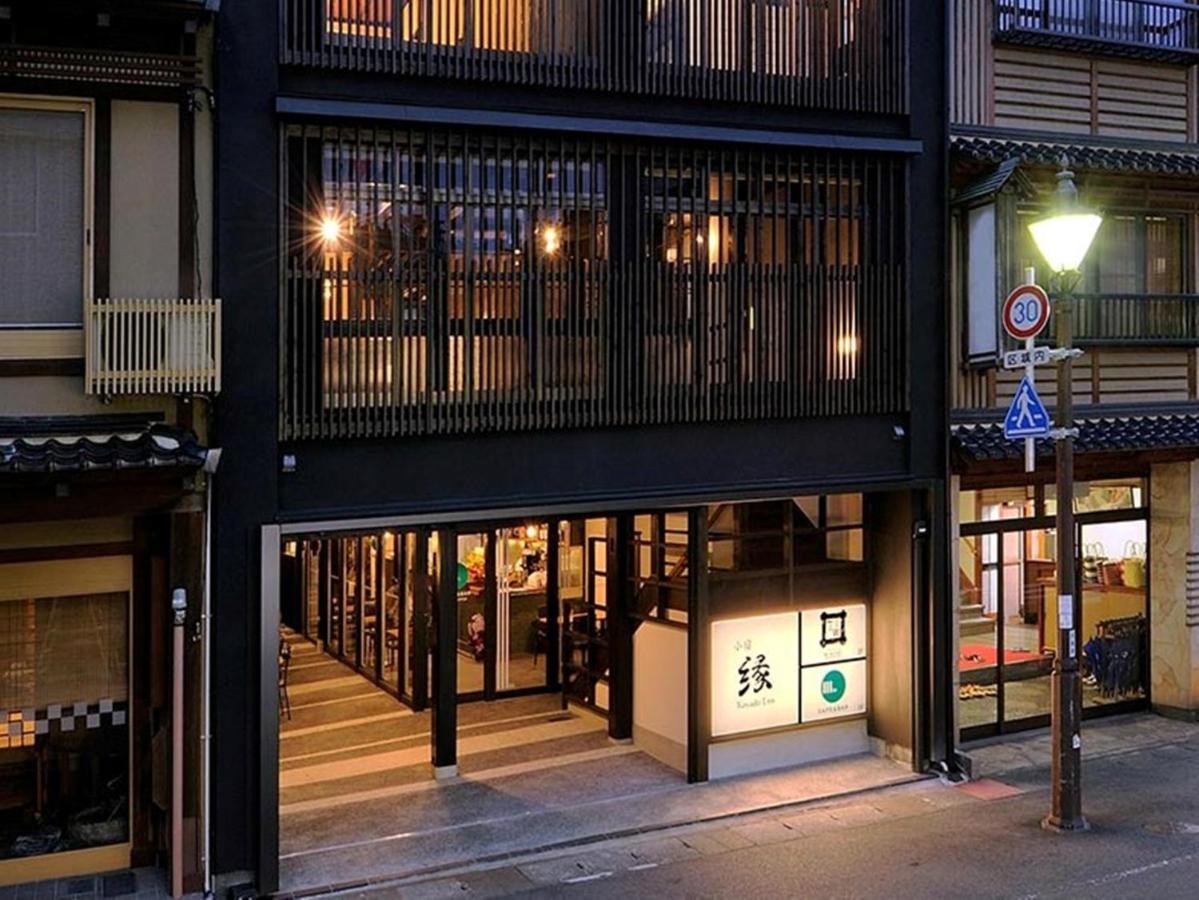 記念日におすすめのホテル・小宿 縁の写真1