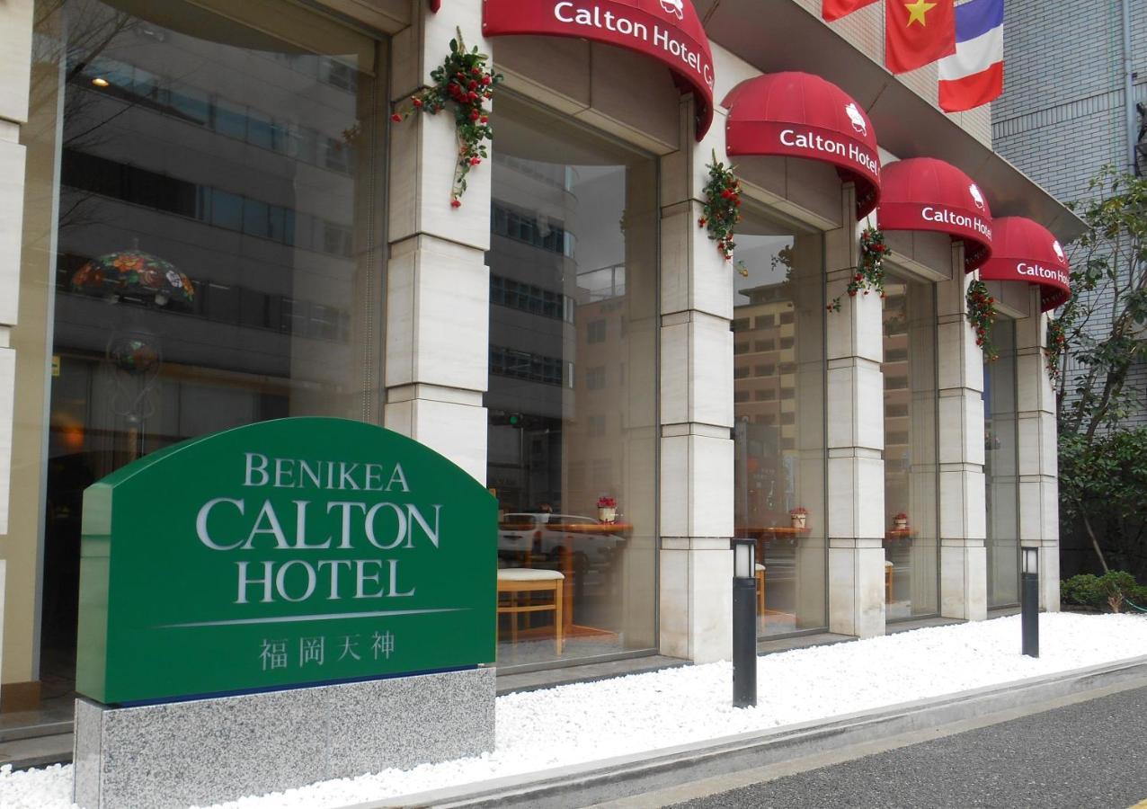 記念日におすすめのレストラン・ベニキア カルトンホテル 福岡天神の写真5