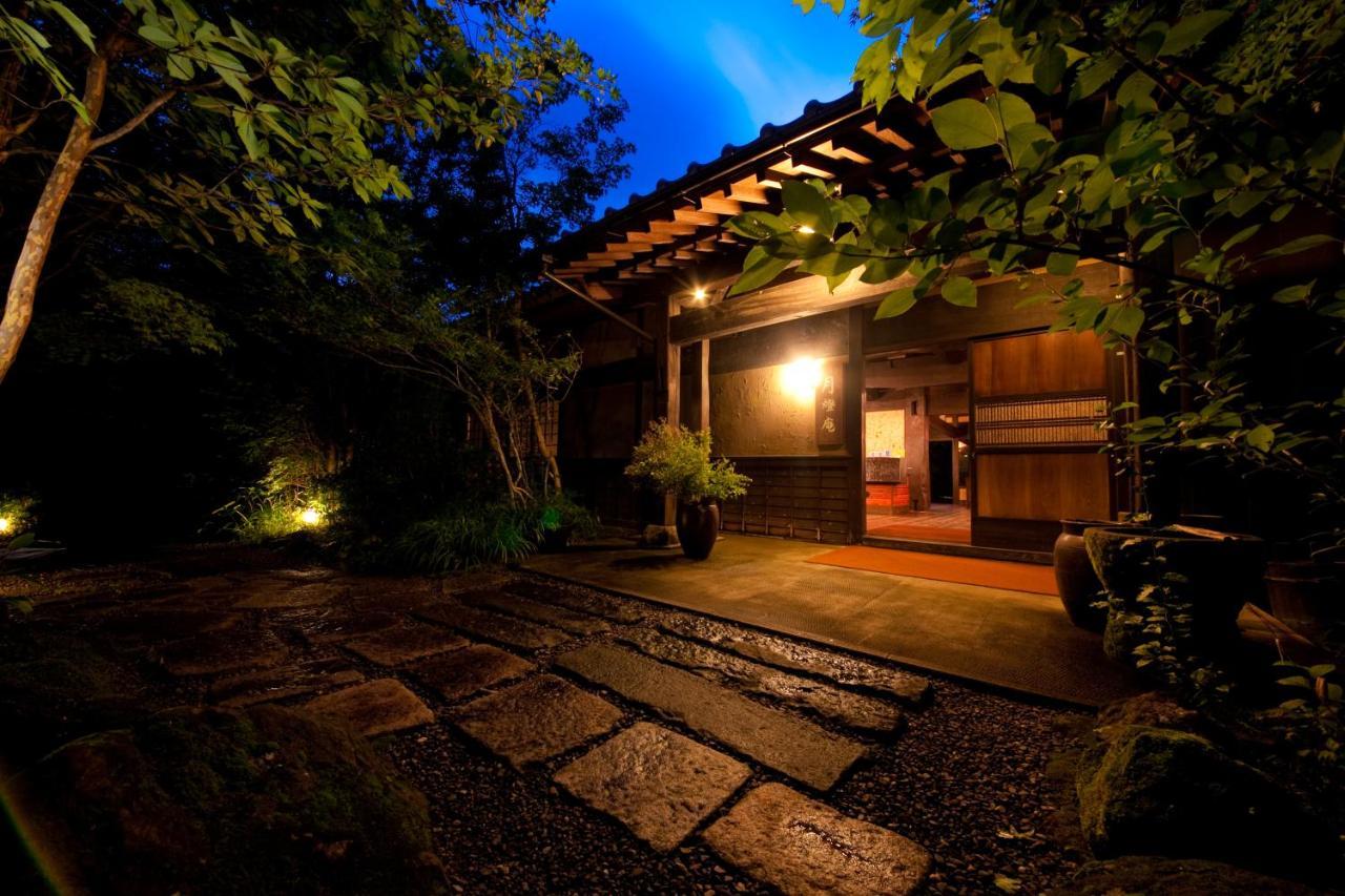 記念日におすすめのホテル・ゆふいん月燈庵の写真1