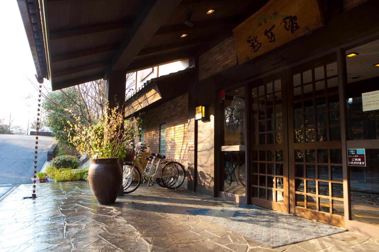 記念日におすすめのレストラン・柚富の郷 彩岳館の写真6
