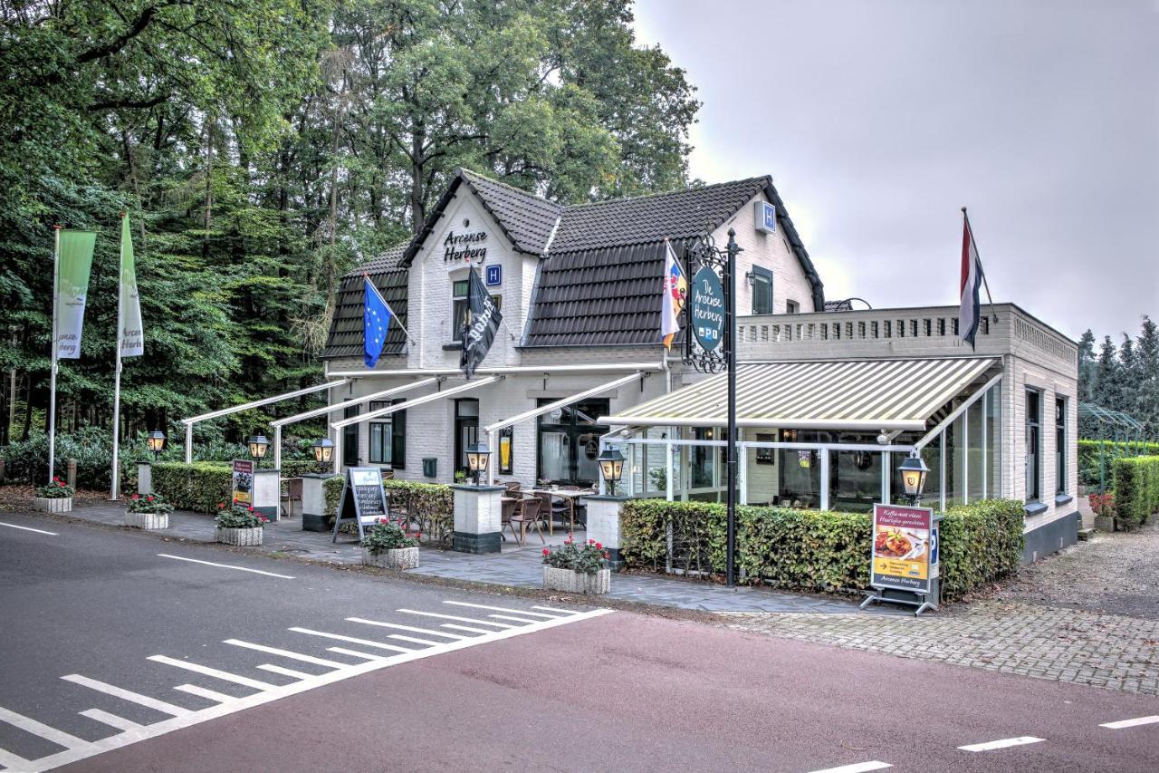 Hotels In Blitterswijck Limburg