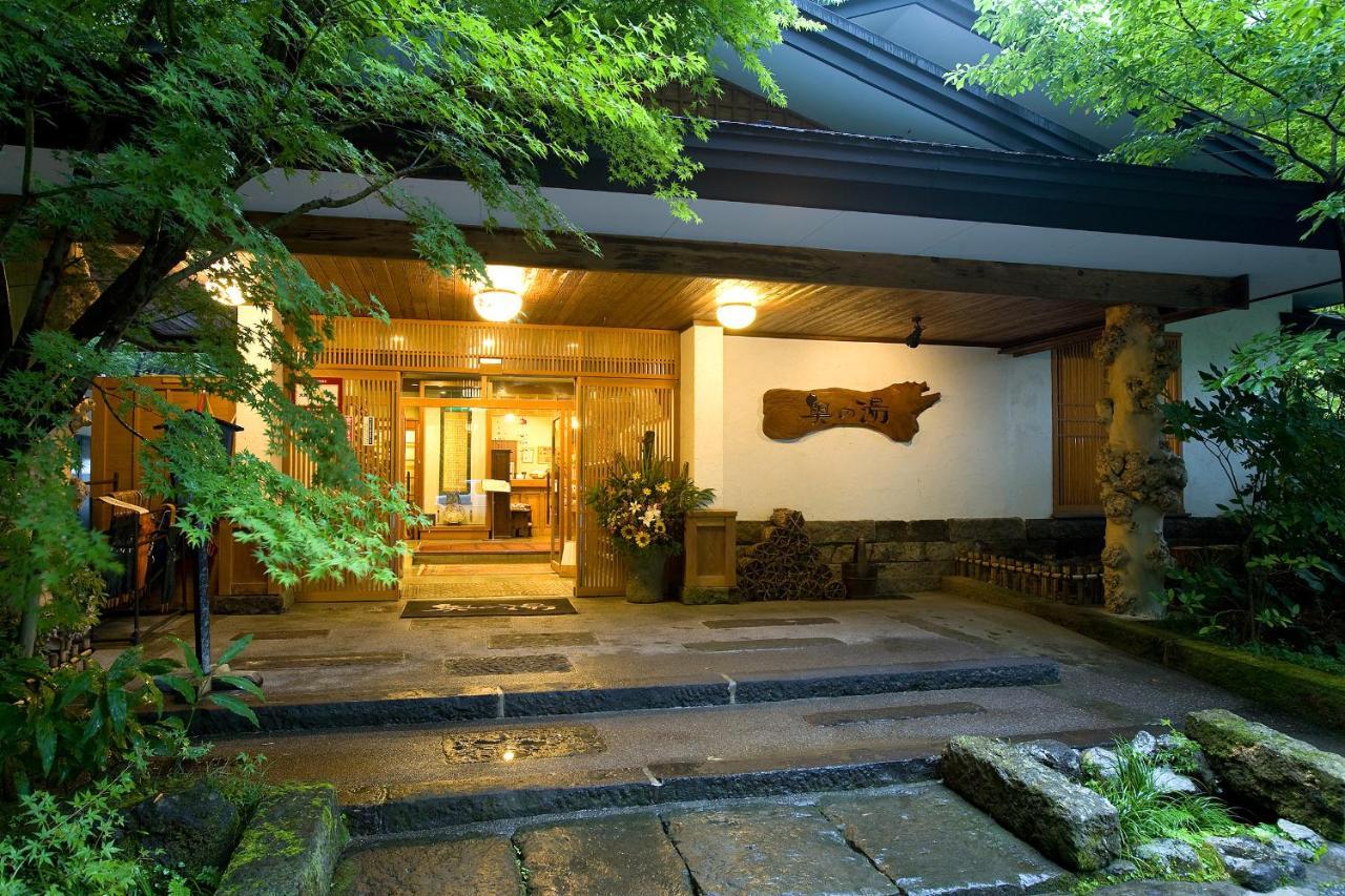記念日におすすめのホテル・黒川温泉 奥の湯の写真1