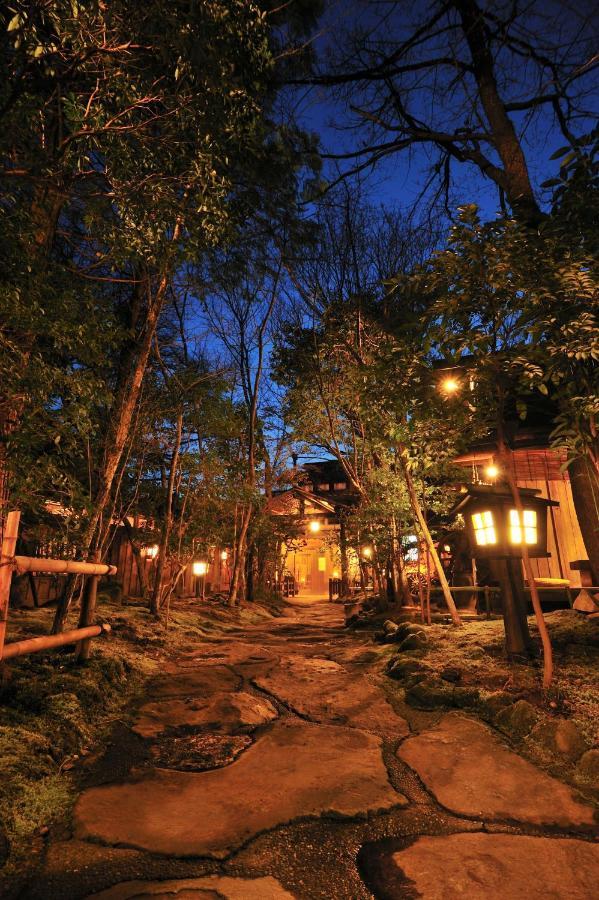 黒川温泉 お宿 のし湯の写真2