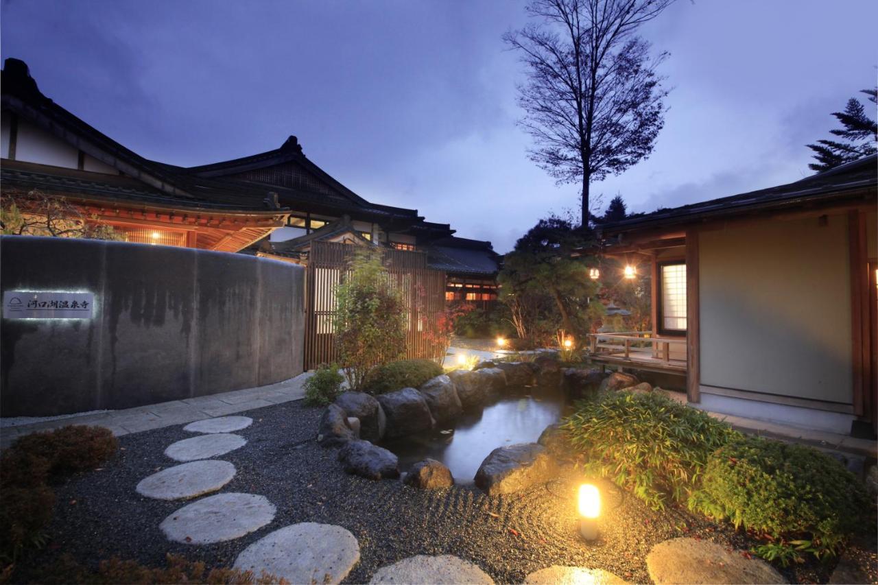 記念日におすすめのホテル・河口湖温泉寺 露天風呂の宿 夢殿の写真1