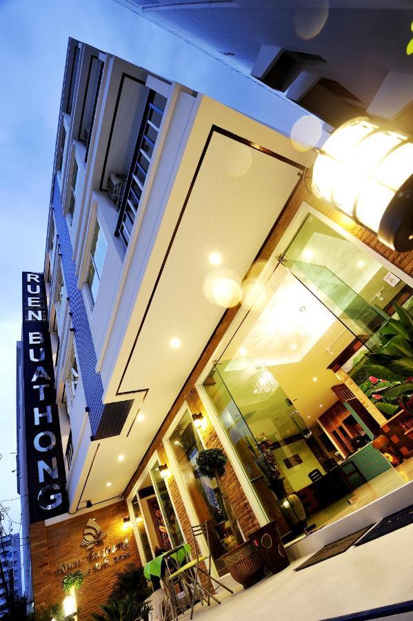 Отель  Ruen Buathong Boutique Hotel
