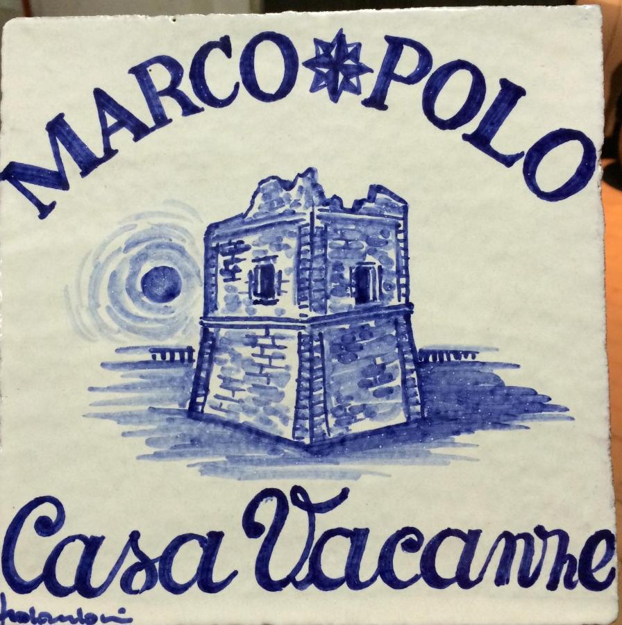 Апартаменты/квартиры  Marco Polo Casa Vacanze