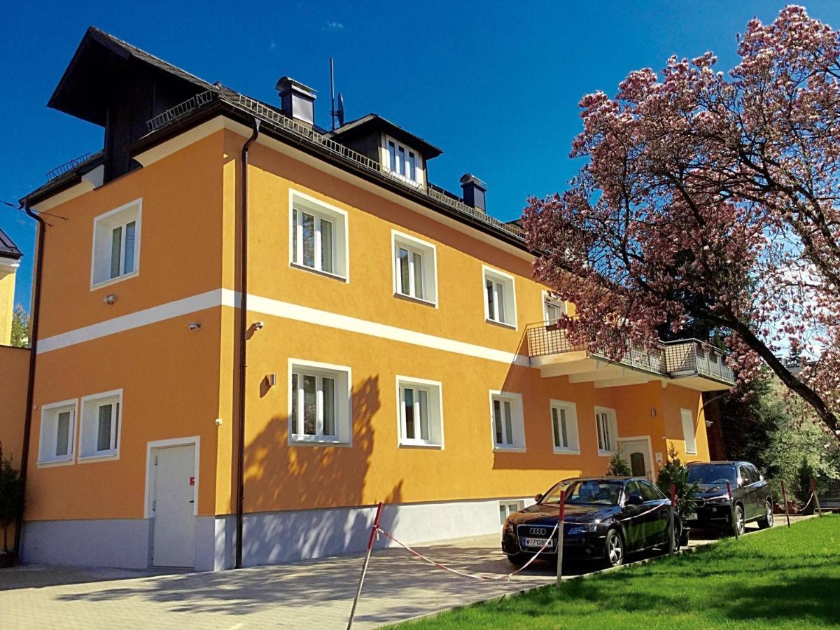 Гостевой дом  Salzburgrooms