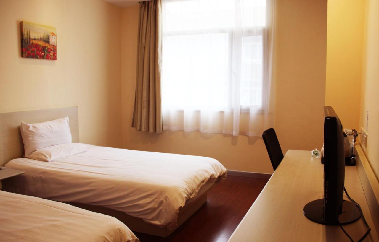 Отель  Hanting Express Hotel Taiyuan Xinnan'gong Square