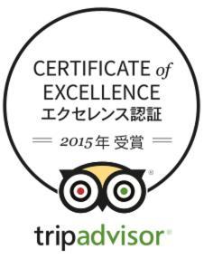 記念日におすすめのレストラン・富士レークホテルの写真4