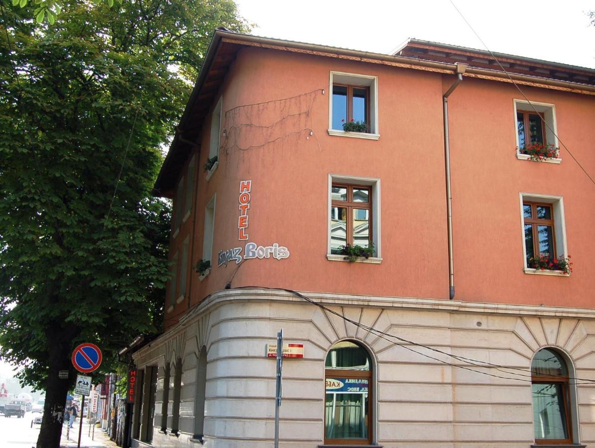 Knyaz Boris Hotel Sofiya Obnoveni Ceni 2020