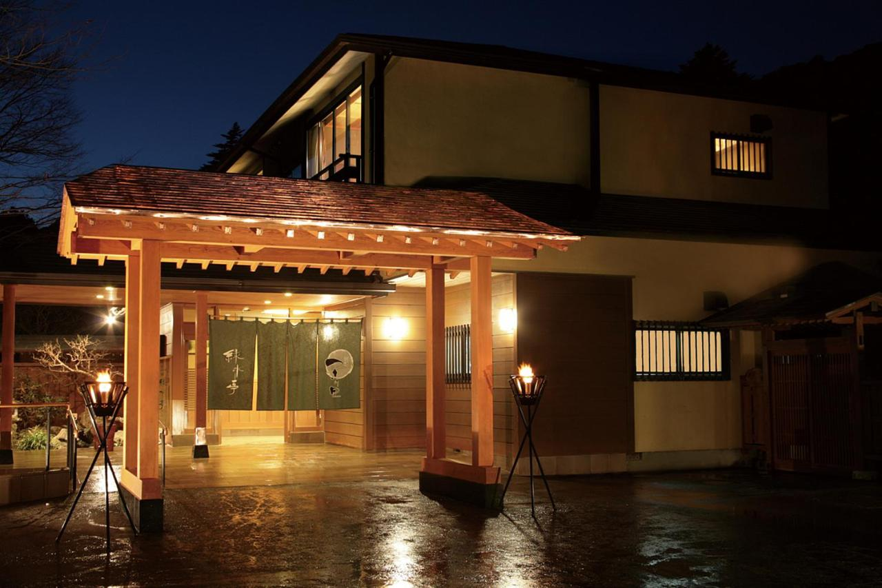 記念日におすすめのホテル・旬彩の宿 緑水亭の写真1