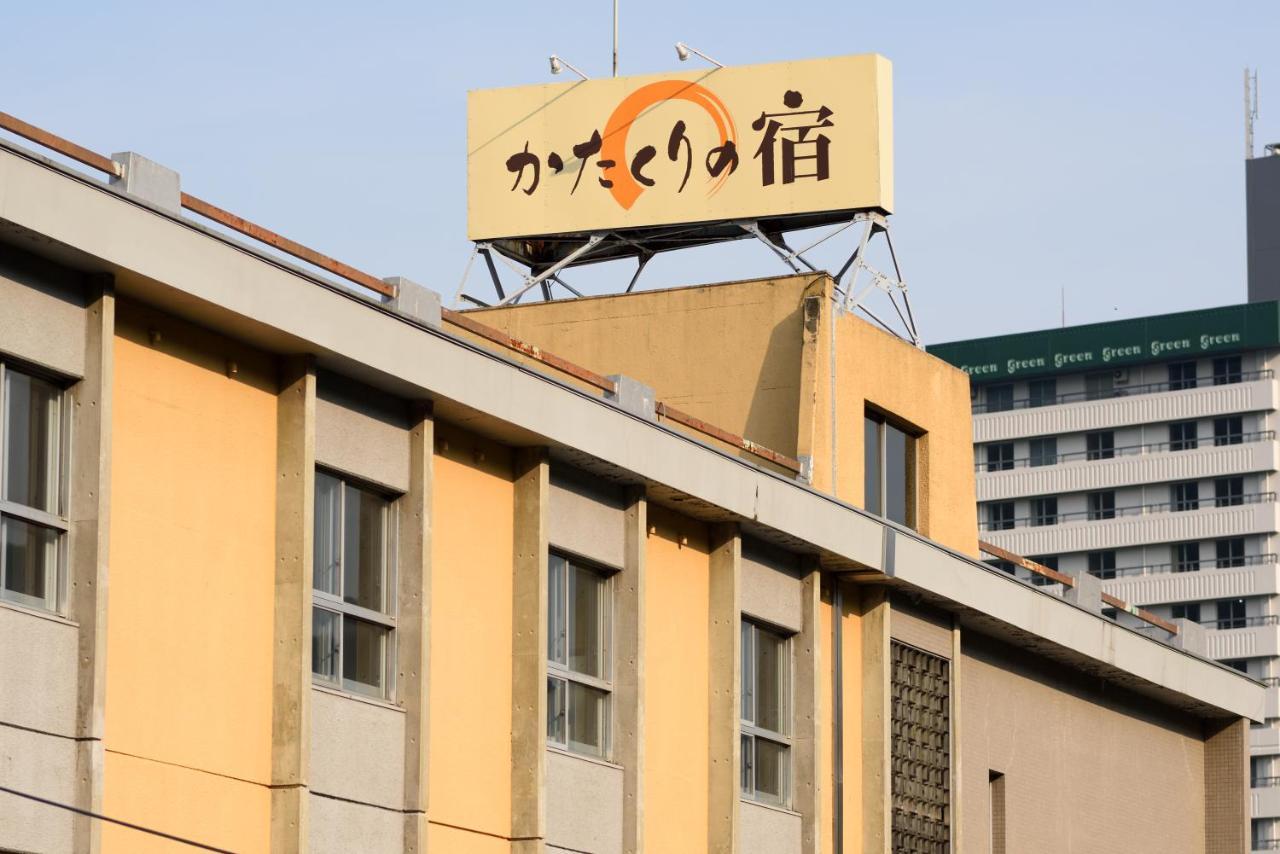 記念日におすすめのレストラン・かたくりの宿の写真3