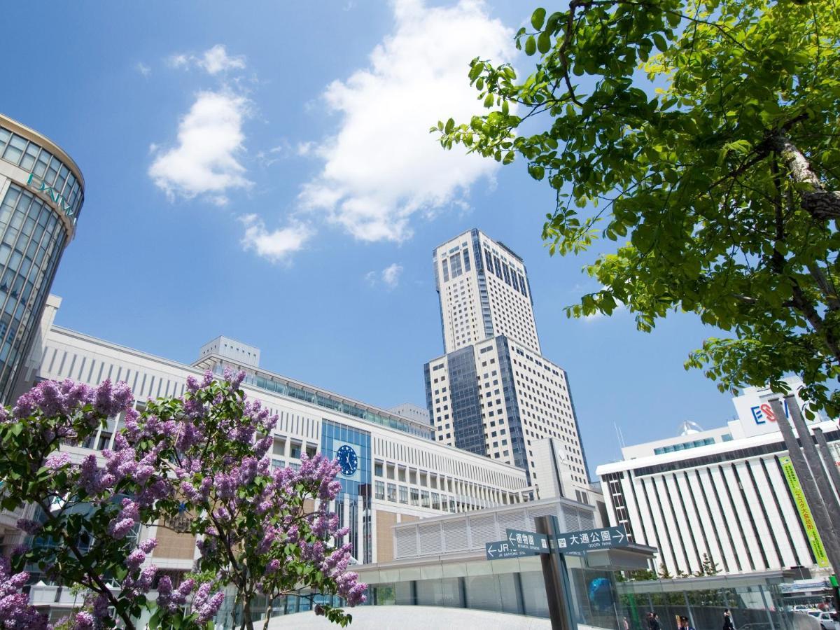 記念日におすすめのホテル・JRタワーホテル日航札幌の写真1