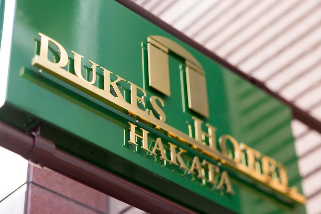 記念日におすすめのレストラン・デュークスホテル博多の写真3