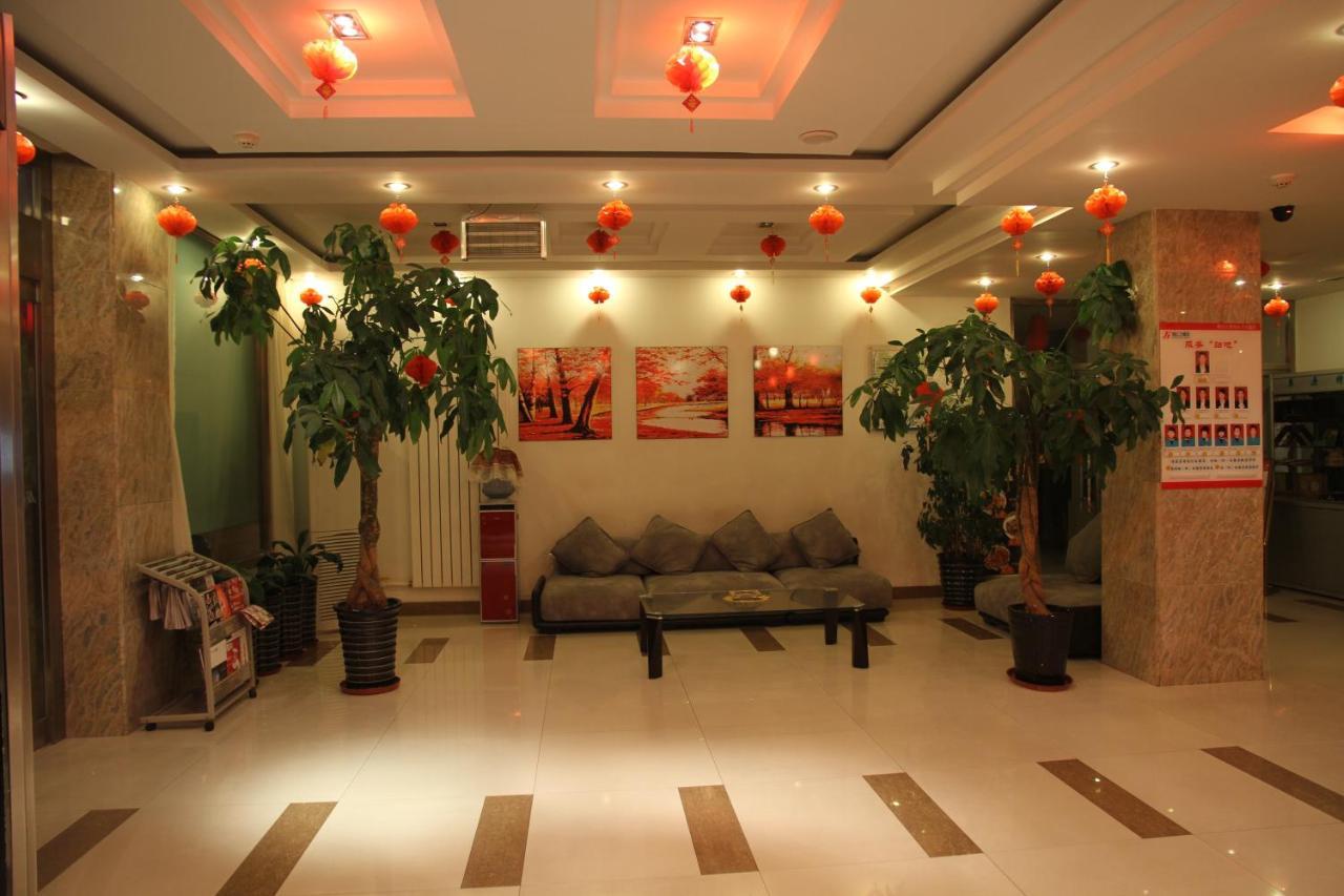 Отель  Jinjiang Inn Baotou Wenhua Road