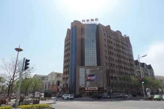Отель  Отель  Home Inn Yinchuang Xinyue Plaza