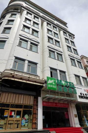 Отель  Отель  Motel Baotou Qingshan District Wanfujing