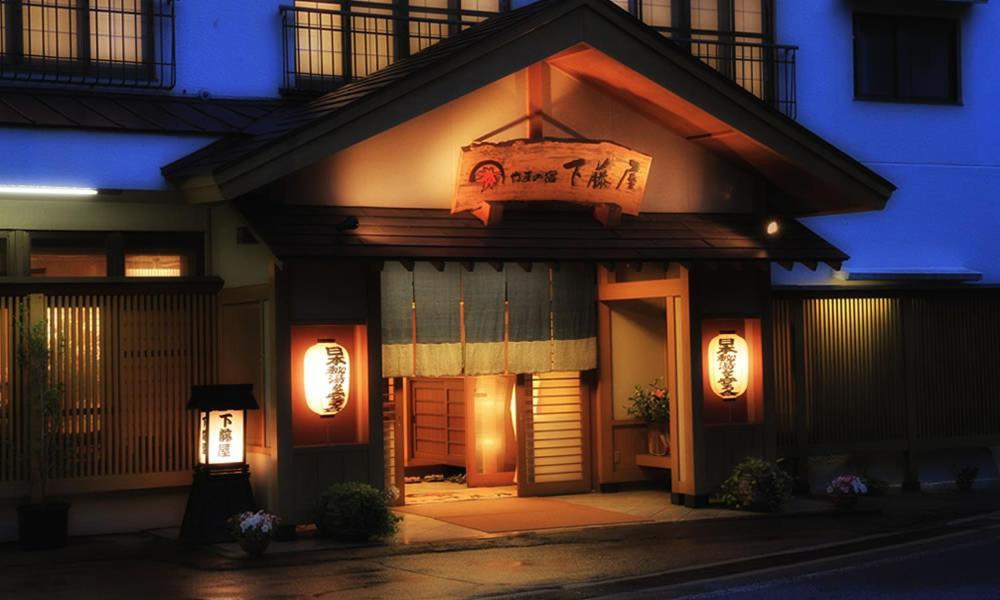 記念日におすすめのホテル・やまの宿 下藤屋の写真1