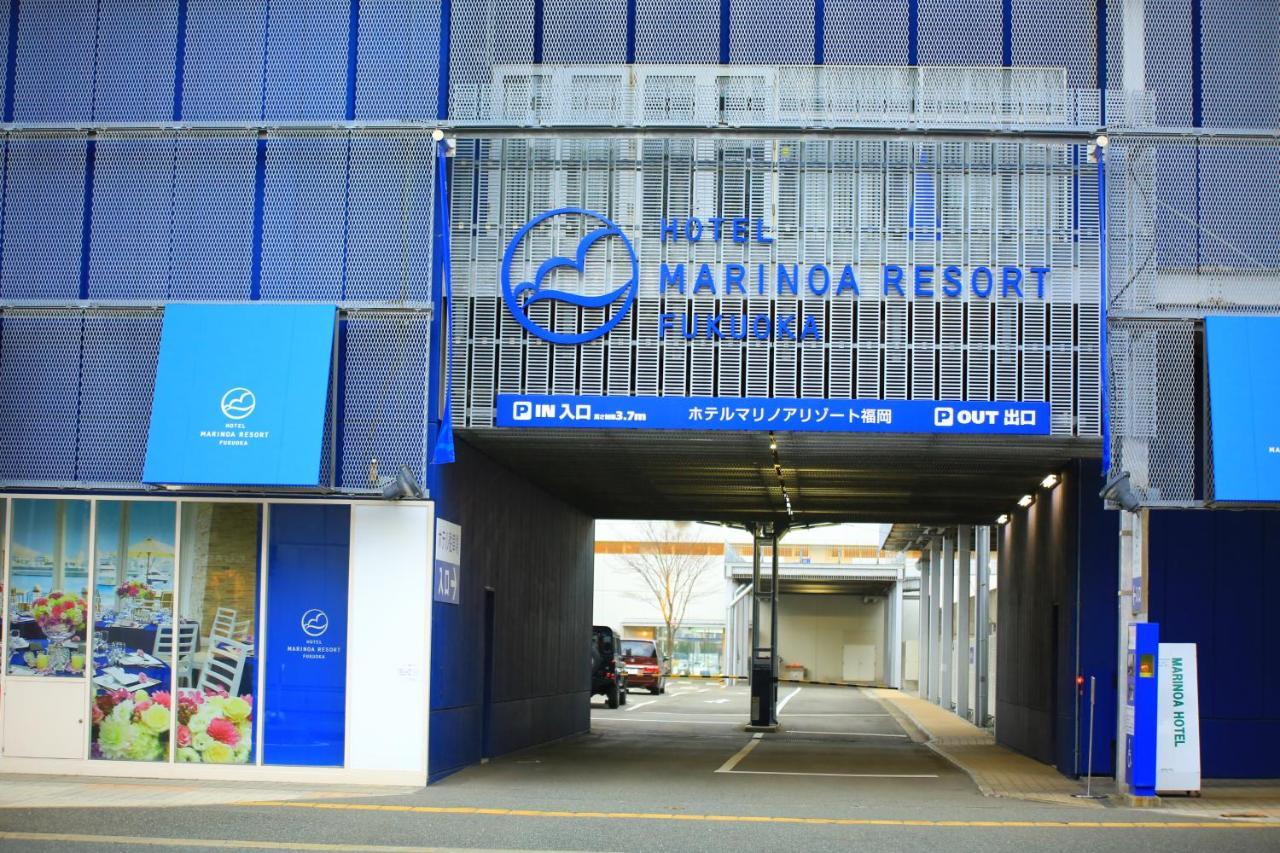 記念日におすすめのレストラン・ホテルマリノアリゾート福岡の写真7