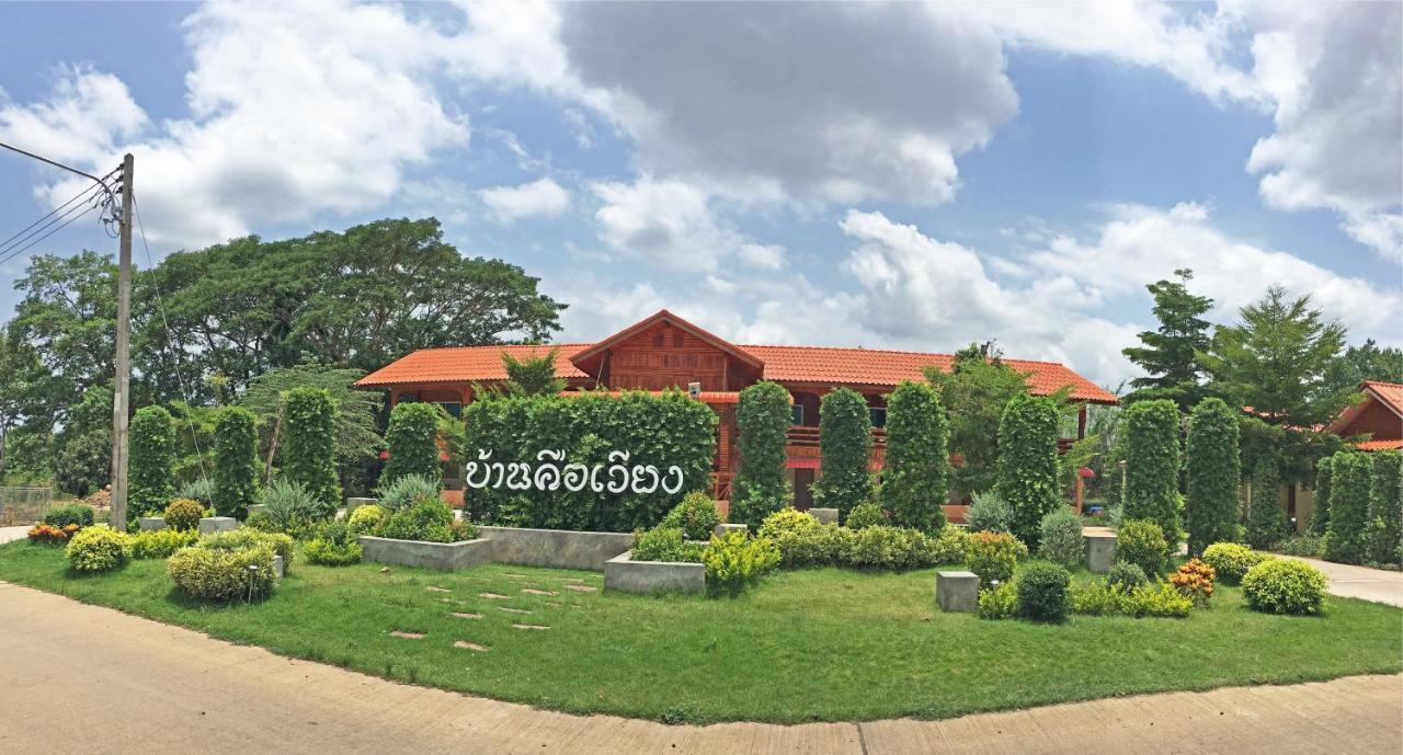 Гостевой дом  Baan Khue Wieng Resort