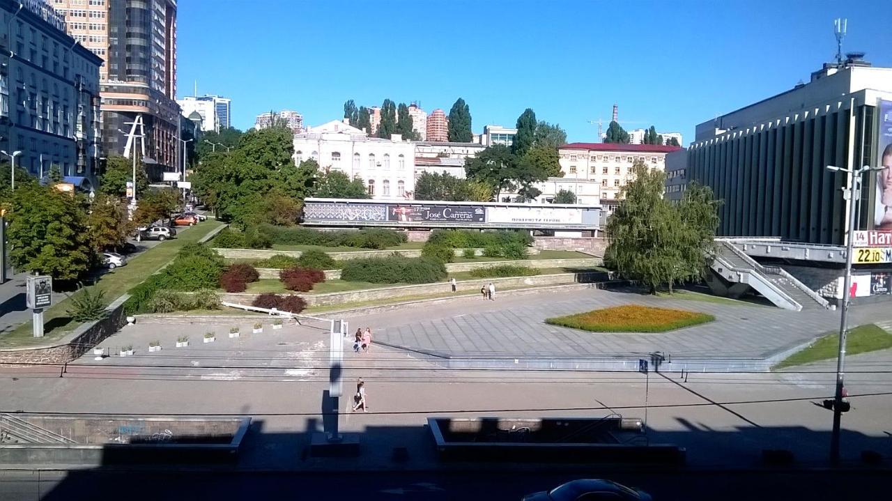 Međunarodno druženje ukraine