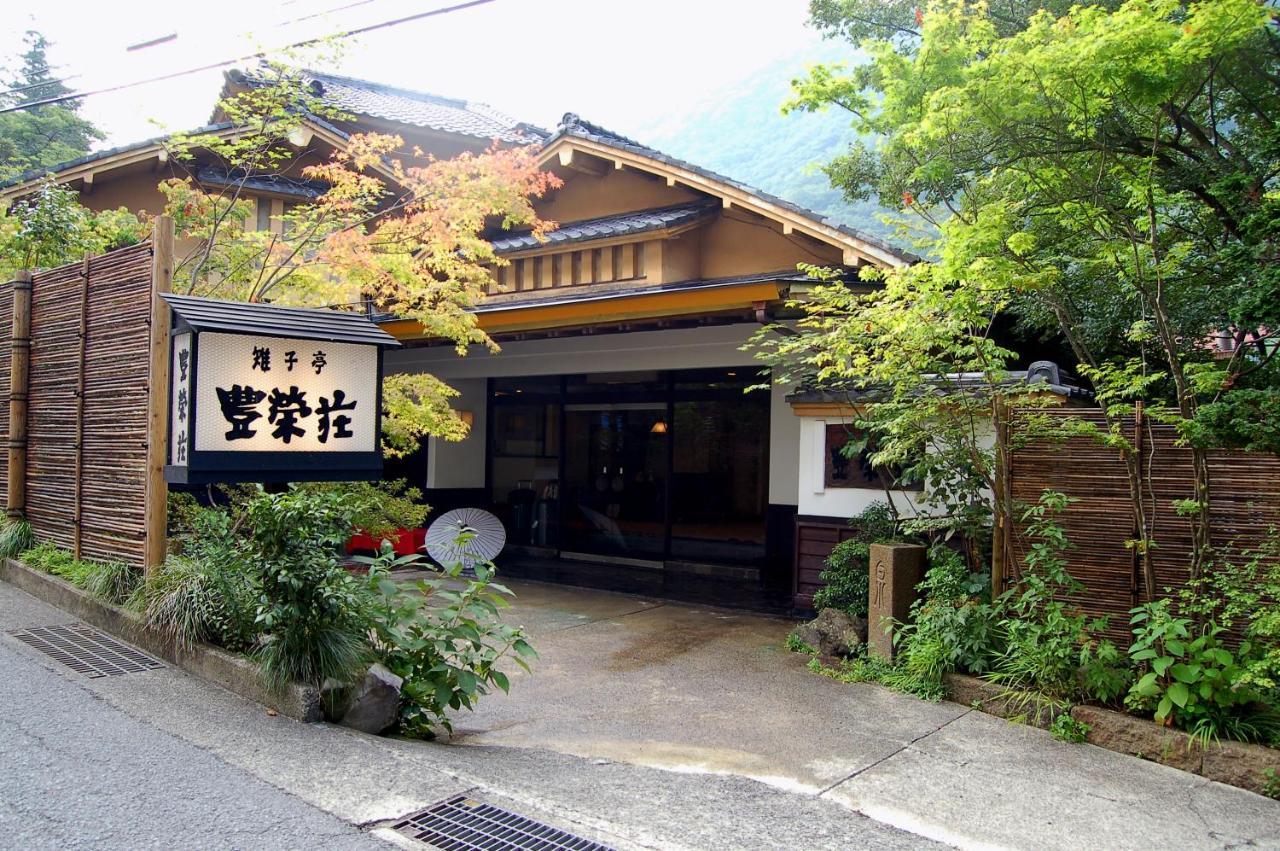 記念日におすすめのレストラン・Kijitei Hoeisoの写真3