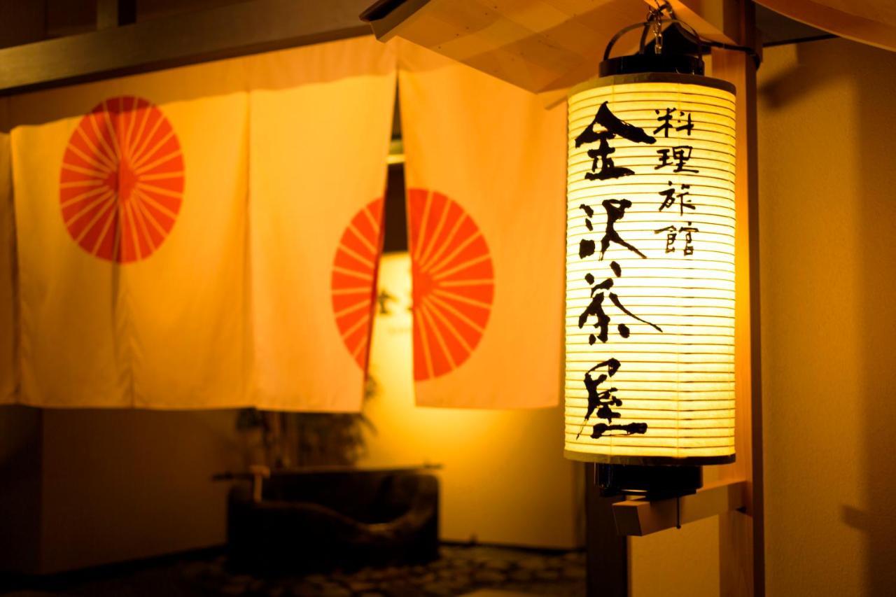 記念日におすすめのレストラン・金沢茶屋の写真3