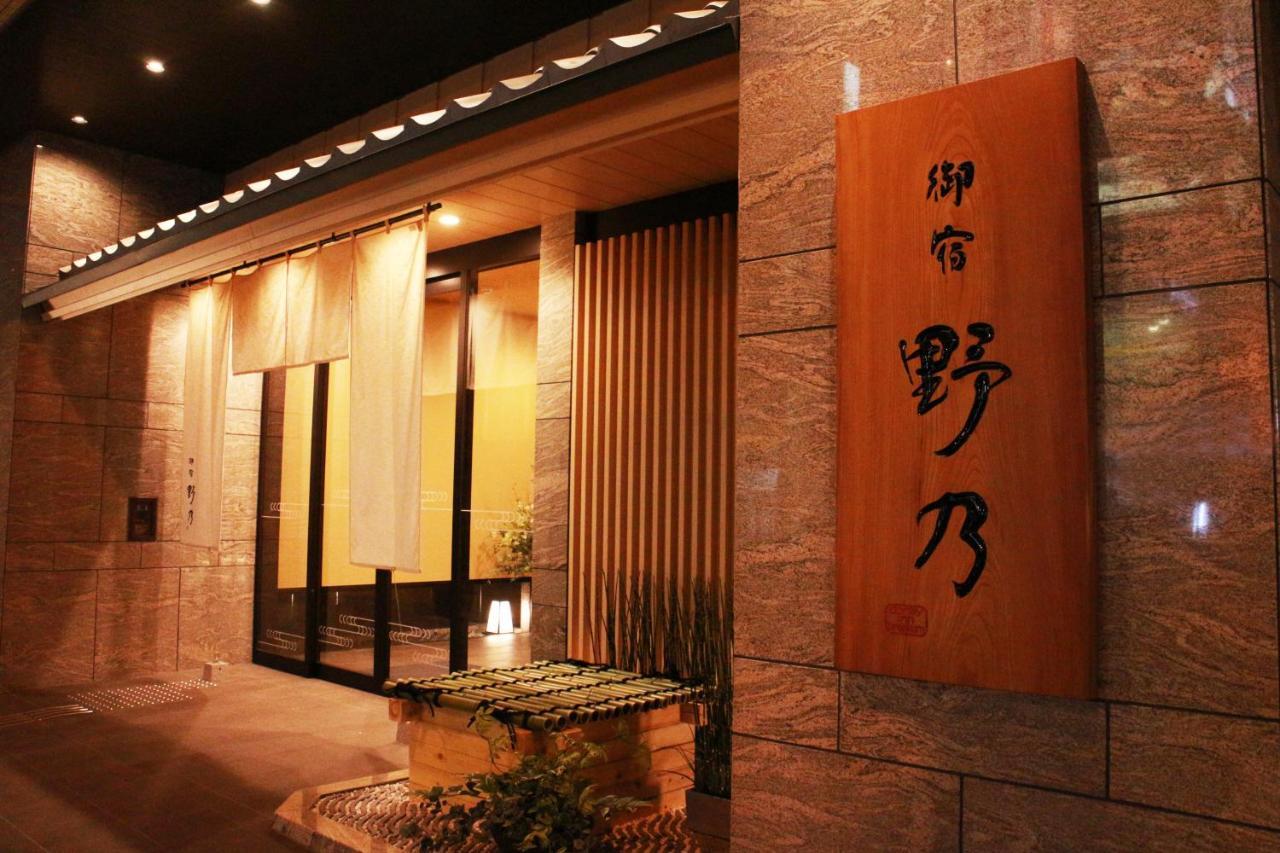 記念日におすすめのホテル・天然温泉花風の湯 御宿 野乃なんばの写真1
