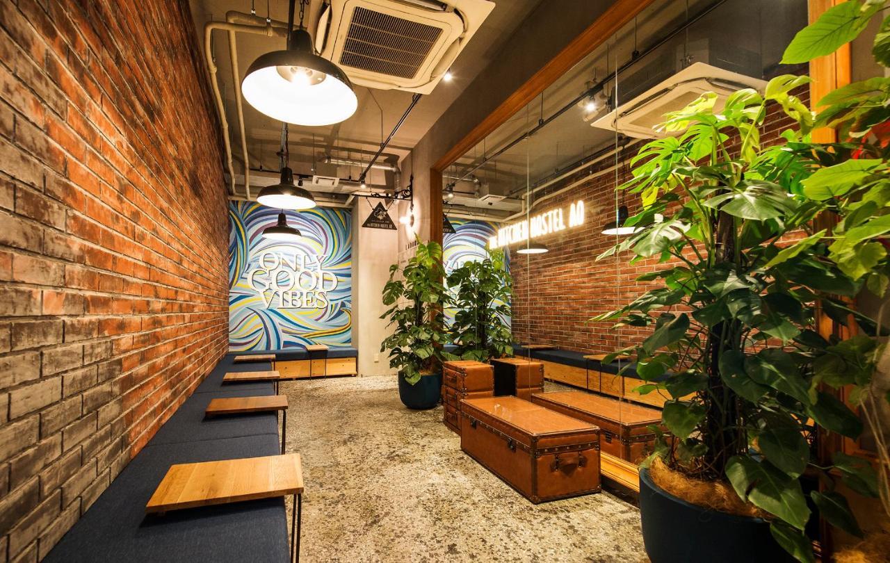 The Kitchen Hostel Ao