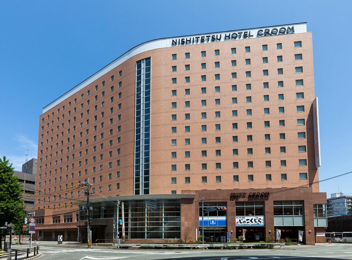 記念日におすすめのホテル・西鉄ホテル クルーム 博多の写真1