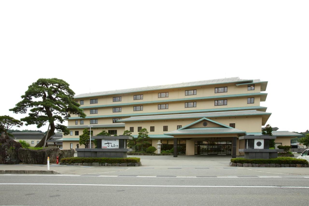 記念日におすすめのレストラン・秋田温泉さとみの写真4