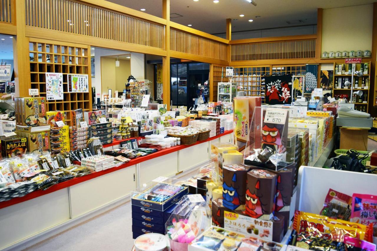 記念日におすすめのレストラン・秋田温泉さとみの写真5