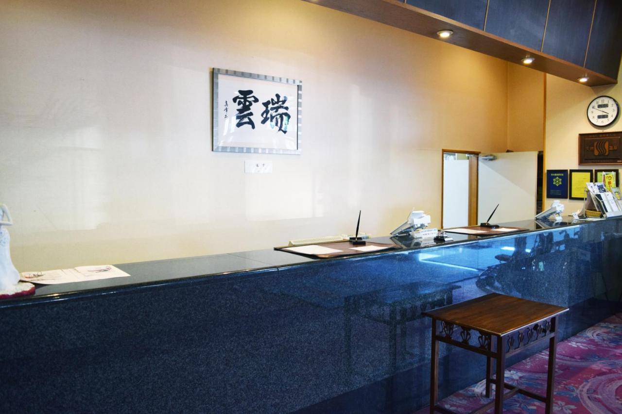 記念日におすすめのレストラン・秋田温泉さとみの写真6