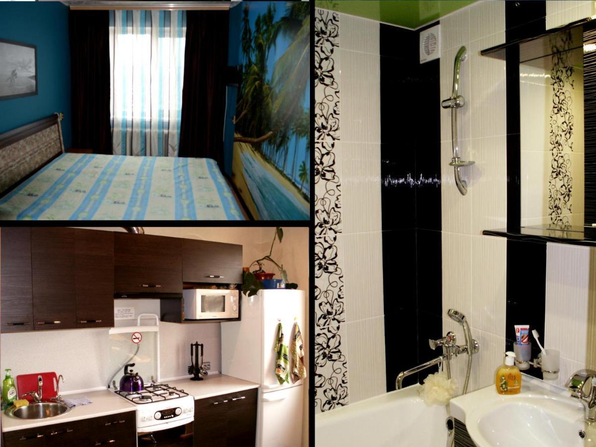Апартаменты/квартира  Apartments On Komsomolskoy