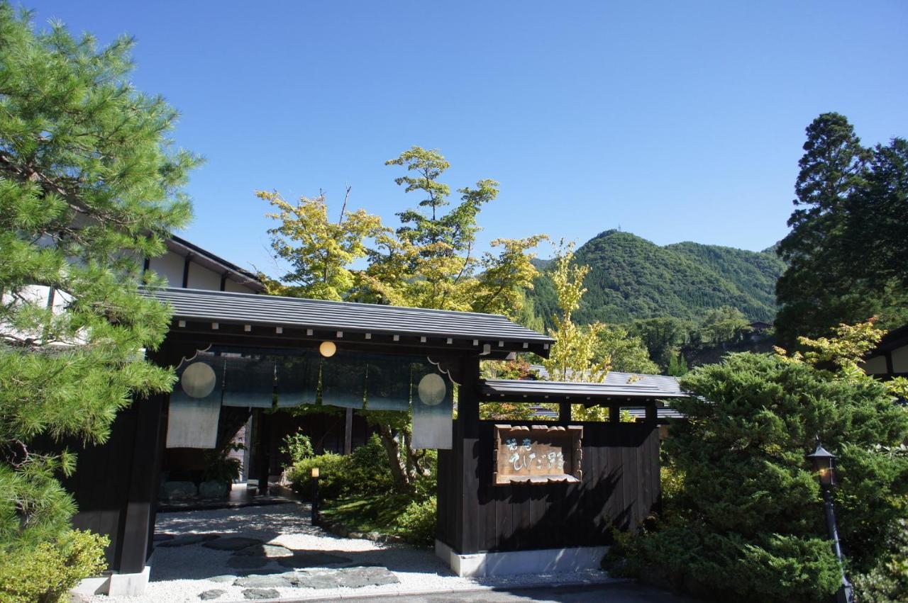 記念日におすすめのホテル・隠庵ひだ路 (大人専用)の写真1
