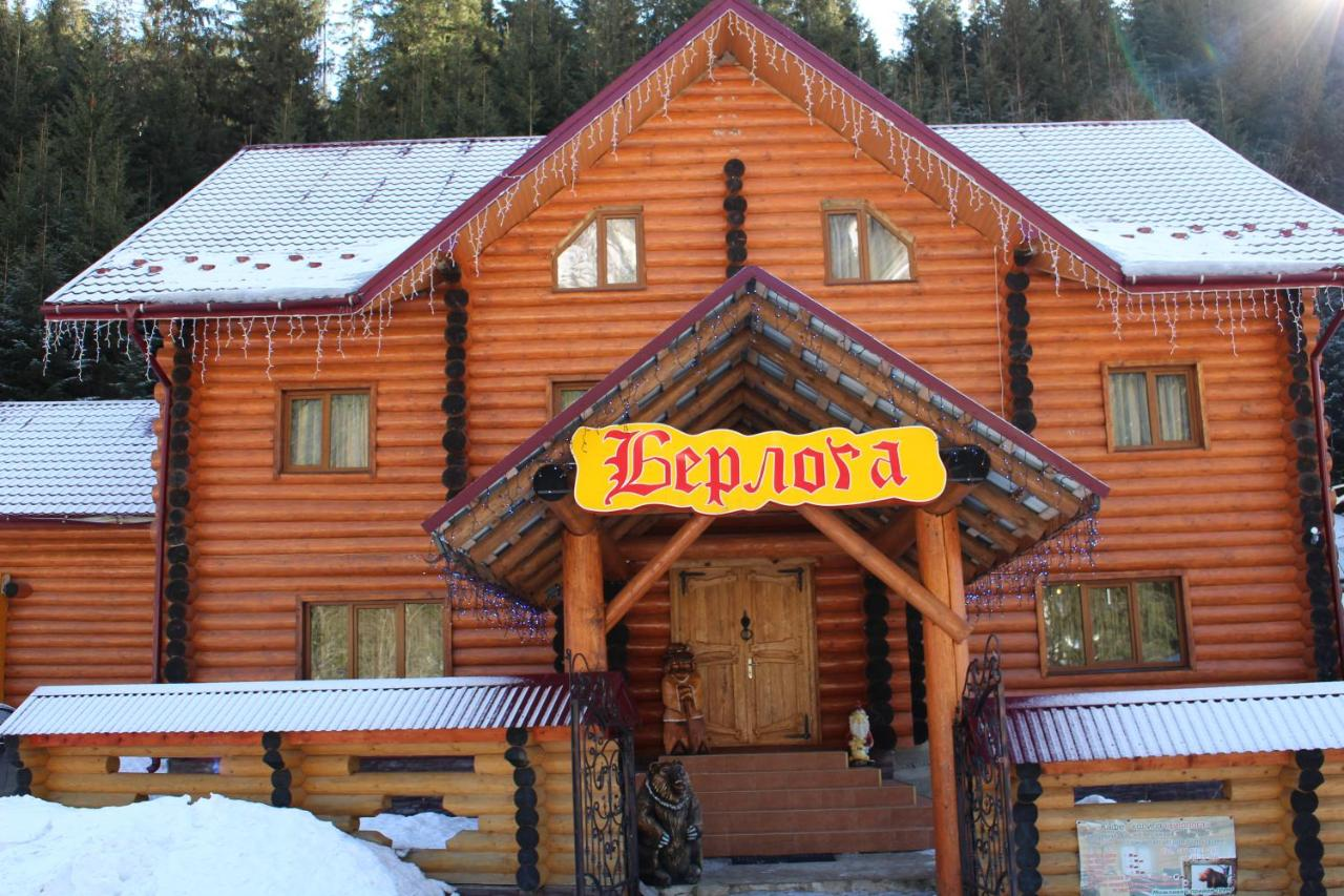 Мини-гостиница  Hotel Berloga-Sinevir