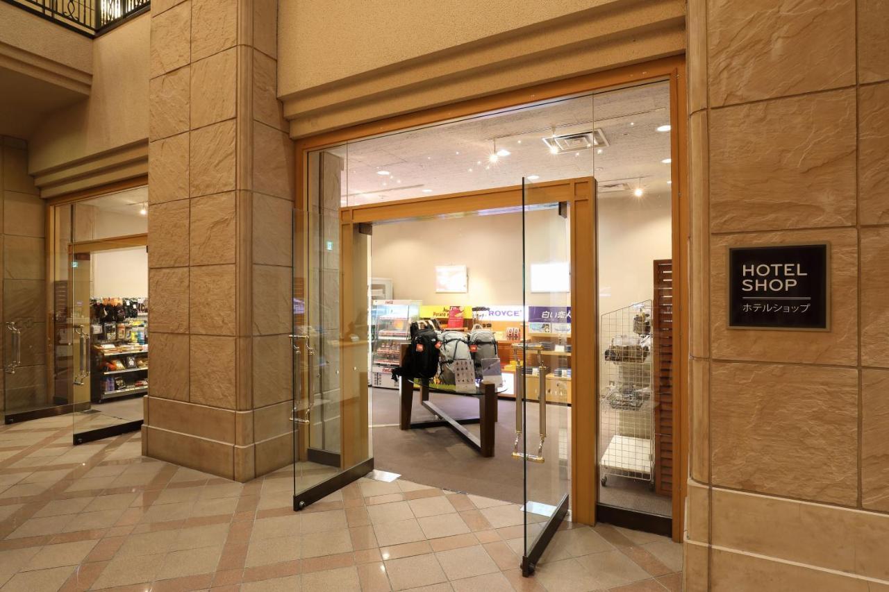 記念日におすすめのレストラン・キロロ トリビュートポートフォリオホテル 北海道の写真5
