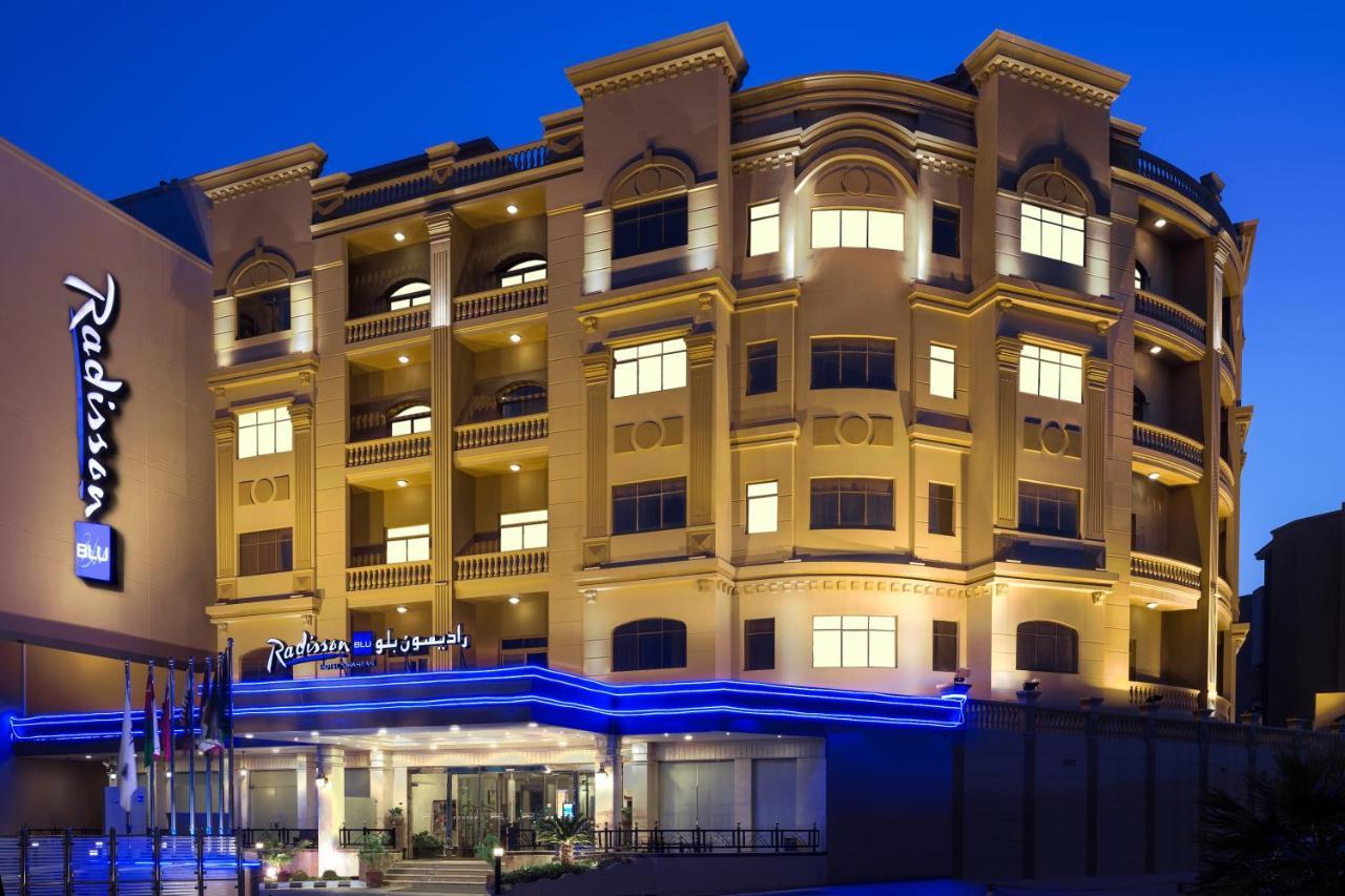 Radisson Blu Hotel, Dhahran