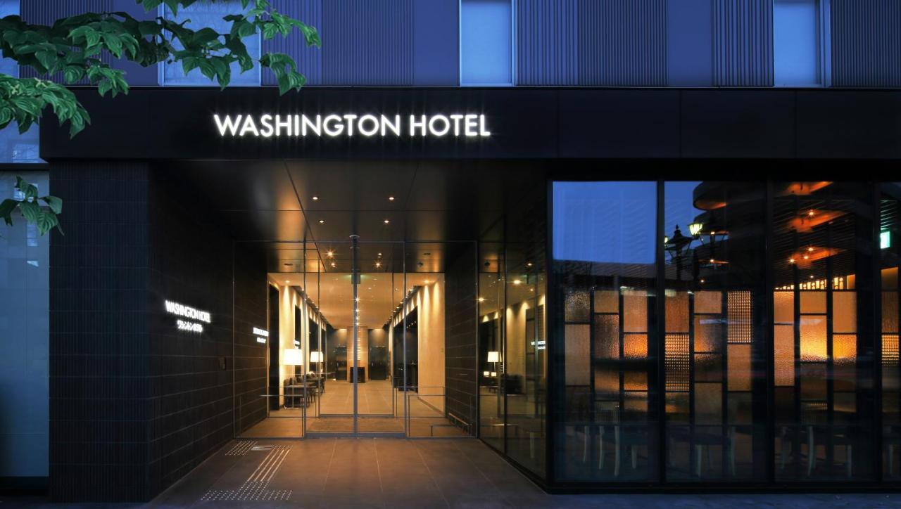 仙台ワシントンホテルの写真2