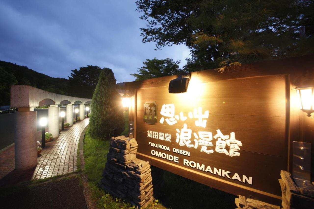 記念日におすすめのレストラン・思い出浪漫館の写真3