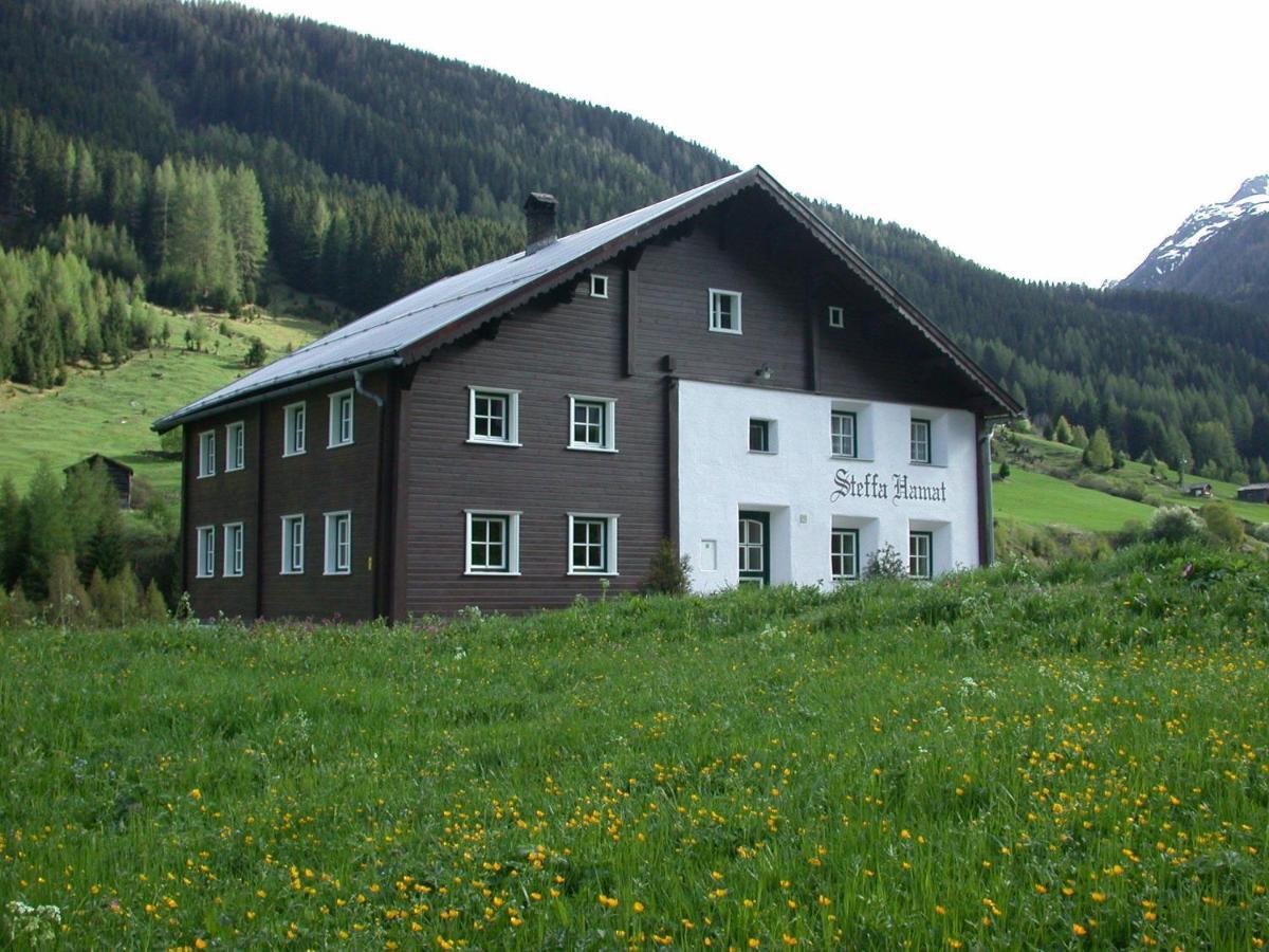 Дом для отпуска  Steffa Hamat