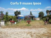 Corfu 9 Muses