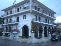 Villa Kalavrita Hotel