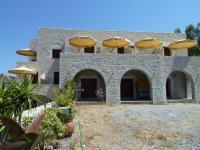 Akroyiali Apartments